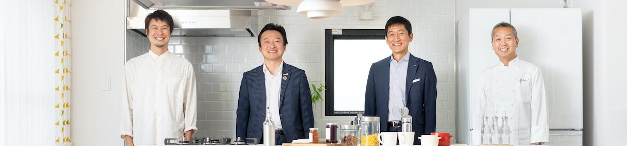 コウケンテツ×福岡の食と人 企業の枠を超えて新たな視点で探る 人と食の未来へ向けて、私たちができること。(後編)