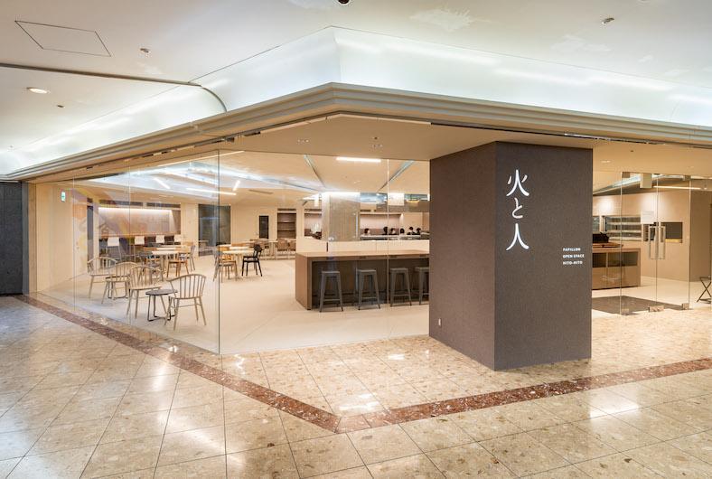 新しさと温もりが共存する多目的空間を。<br>地域に寄り添う社員食堂が誕生